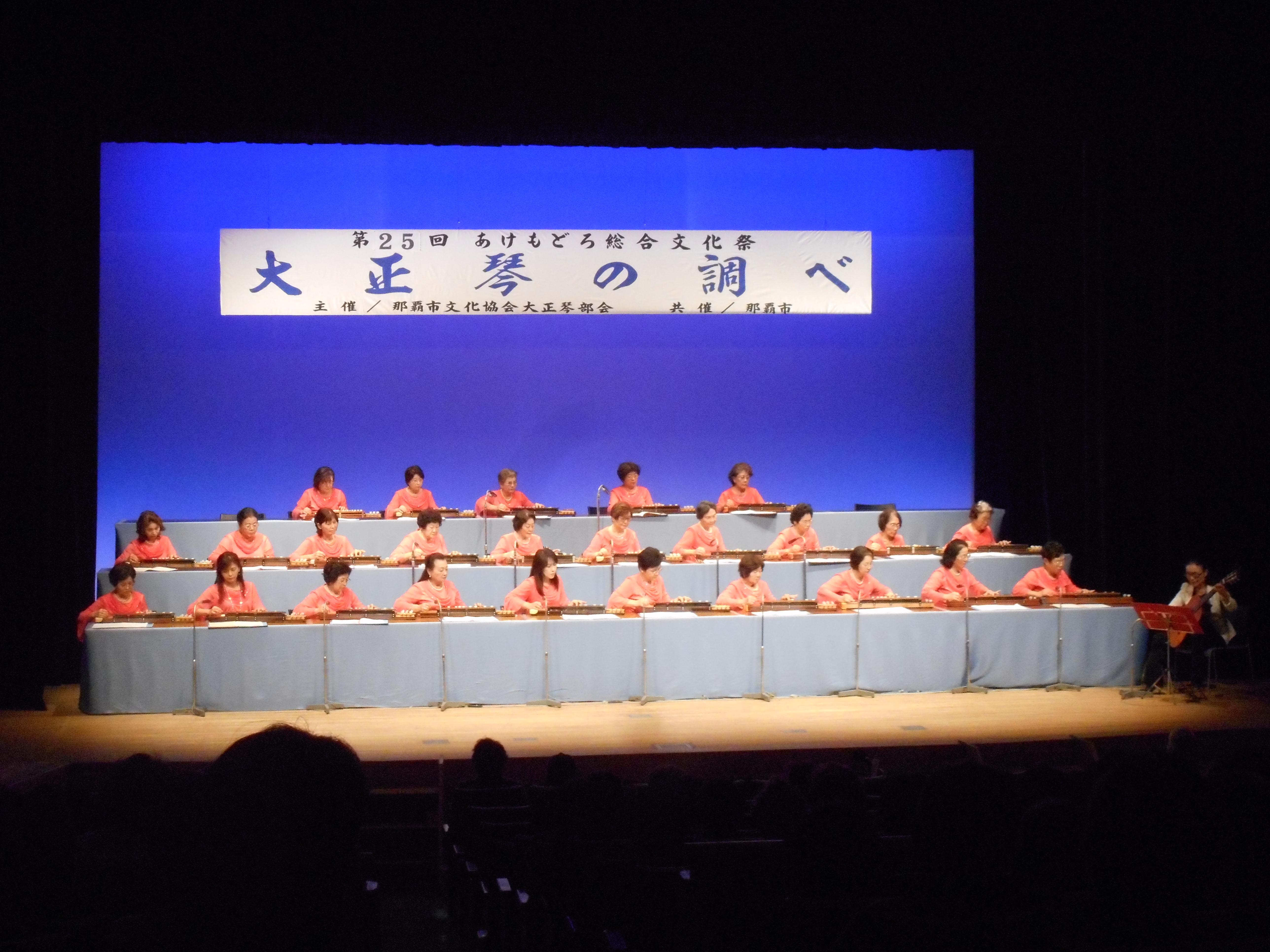 ○ DSCN1211