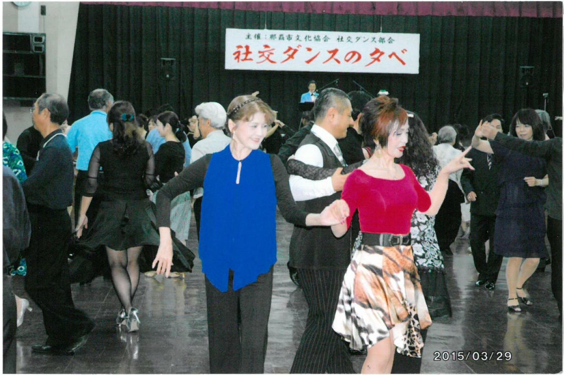 社交ダンス①