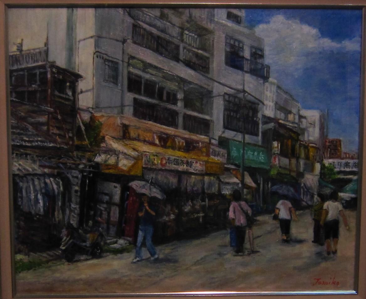 稲富民子 「市場通り」