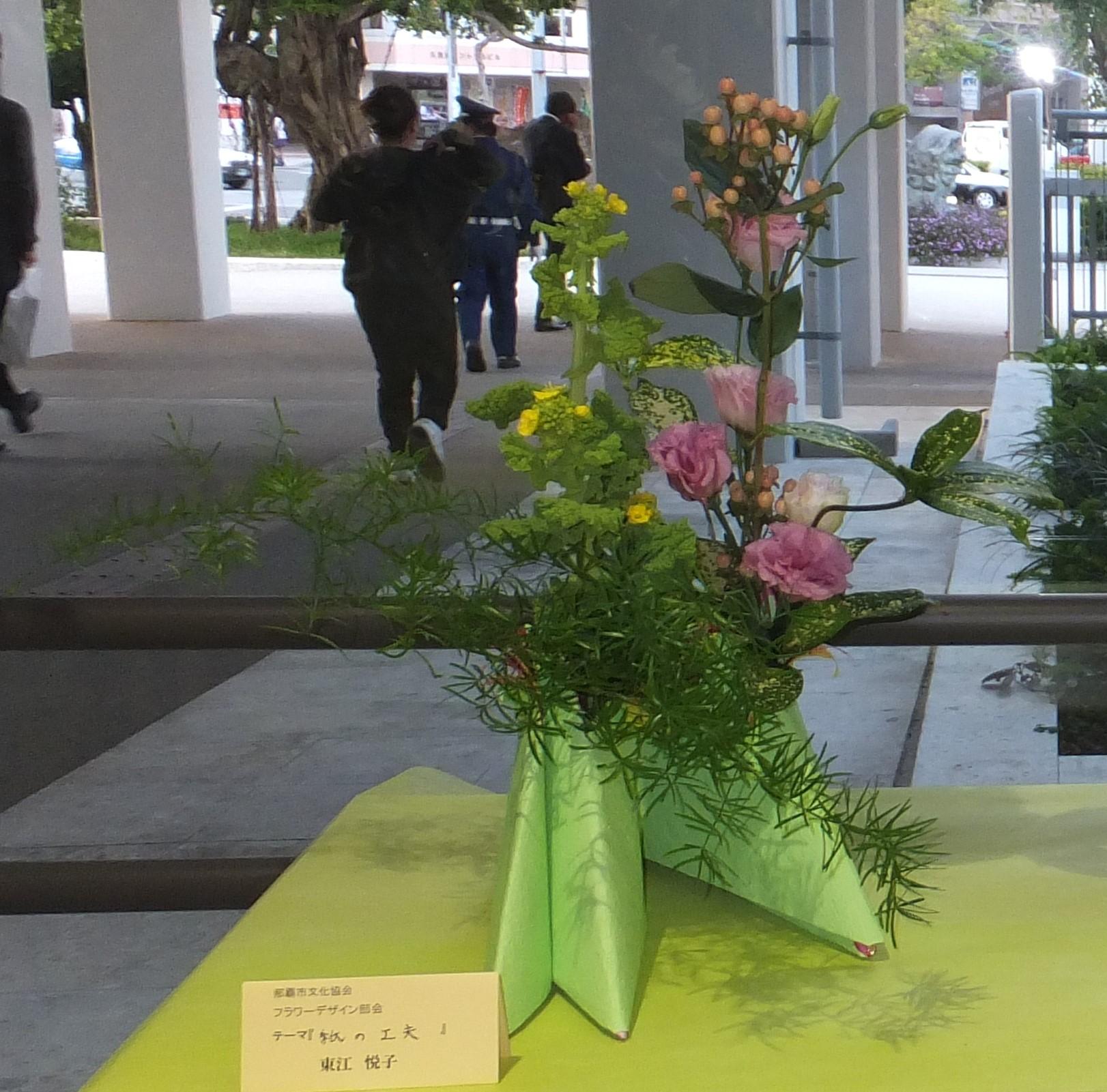 テーマ「紙の工夫」 東江悦子 作