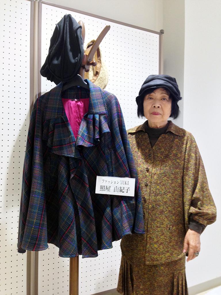 洋装03  半コート