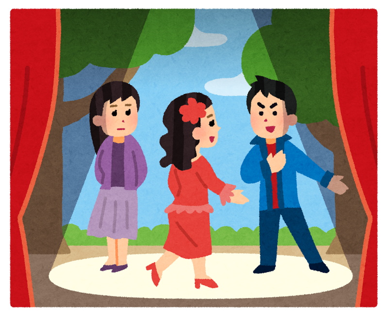 第25回あけもどろ総合文化祭 演劇 @ パレット市民劇場 | 那覇市 | 沖縄県 | 日本